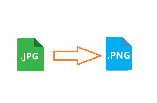 怎么将jpg格式的图片转换成png格式?